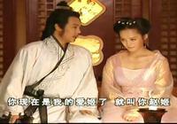讓始皇帝蒙羞的母后——趙姬