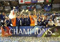 日本又一次登頂亞洲!U20五人制亞洲盃奪冠!國足預選賽墊底出局