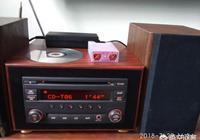 轎車上拆除的收音機是怎麼當普通的收音機用的?