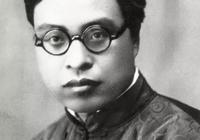 馮友蘭|論王陽明之學