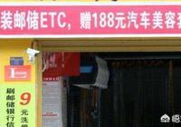 經常不上高速,有必要辦理ETC嗎?