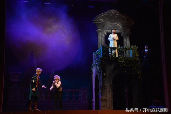 開心麻花致敬莎翁的作品《莎士比亞別生氣》廣州首演!