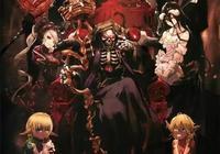 《Overlord》兩季之後再次銷聲匿跡,第四季又成有生之年系列?