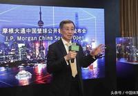2017中國壁球公開賽正式冠名摩根大通