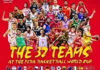 籃球世界盃誰給你勇氣抵制NBA