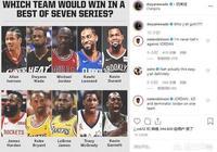 韋德發問兩組隊伍誰能在7場系列賽中贏下比賽,你會怎麼選?