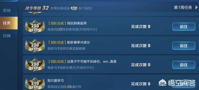王者榮耀:趙雲120級戰令限定曝光,冰龍出擊特效,你認為值得買嗎?