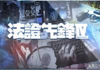 2019年TVB劇集巡禮片,馬國明佔三部好劇,視帝僅一步之遙