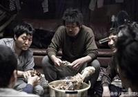 好看的高分韓國電影有哪些?第一部看得我心肝顫!