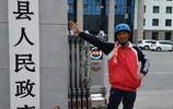 東北輪滑哥59歲輪滑途徑縣市