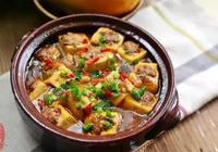 天涼了!做一份砂鍋菜既暖身體又暖人心、幾款特色砂鍋菜送給大家