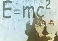 如何解釋一下廣義相對論和狹義相對論?