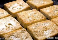 飯店的蔥燒豆腐為啥那麼好吃?廚師長說出祕訣,鮮嫩入味還不粘鍋