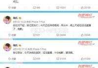 王者榮耀:嗨氏發高燒住院堅持去北京聽音樂會,網友的評論是重點