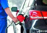 有人說如果汽車只加半箱油,油耗會變少,這是真的嗎?