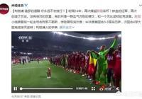 歐冠決賽出現爭議一幕,利物浦25秒獲得點球是否影響本場比賽的走勢,你是怎麼看?