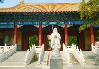 中國最牛家族,2500多年來興盛不衰,現在祖宅的規模堪比紫禁
