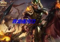 三國英雄們歷史武器名稱,趙雲是亮銀槍,那黃忠的叫啥?