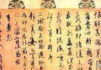 大媽帶王羲之字帖來鑑定,說是祖傳的,專家連連點頭:你走運了