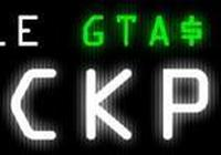《GTA 5》開啟線上模式飛行周:稀有服裝限時迴歸,雙倍經驗遊戲幣