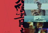 如何評價飛兒樂團和大無限樂團合作的《無限青春》?