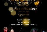 乒聯總決賽來襲,乒乓迷有眼福!中國體育全程直播見證中日PK