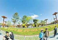 北京世園會園區累計接待入園遊客近32.7萬人次