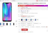 最近想選購一臺千元手機,有沒有性比價高的、有特點的手機推薦一下?