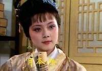 薛寶釵為什麼對薛寶琴寫的兩首詩不滿意?她太在乎名聲