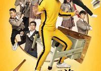 沈騰、黃渤、徐崢這三位演員有什麼相似之處,你更喜歡誰?