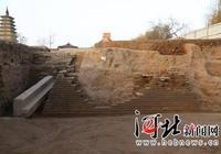 正定縣開元寺南廣場遺址考古新發現填補空白
