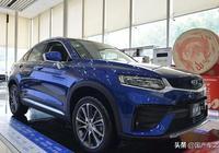 吉利星越300T到店實拍,這個外觀真香,海王藍色車身很有質感
