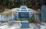 鏡頭直擊:定武上將軍張勳墓地