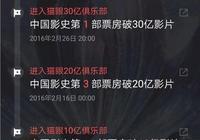 《美人魚2》暑期檔上映,男主更換後,票房還會大賣嗎?