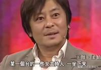 女主持人說王傑模仿謝霆鋒,王傑怒懟:訪問到此為止