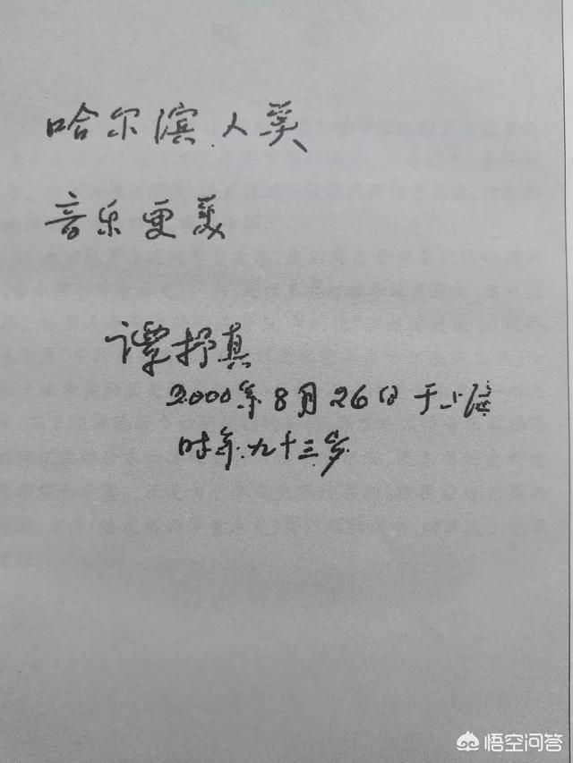 有哪些著名音樂人是從上海音樂學院畢業的?