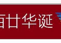浙江大學與餘姚市共建浙江大學機器人研究院