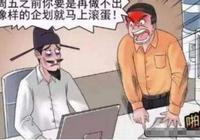 搞笑漫畫:老杜穿越回古代,被唐僧攪了好事?