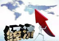 GDP為什麼一定要增長,增速為0可以嗎?