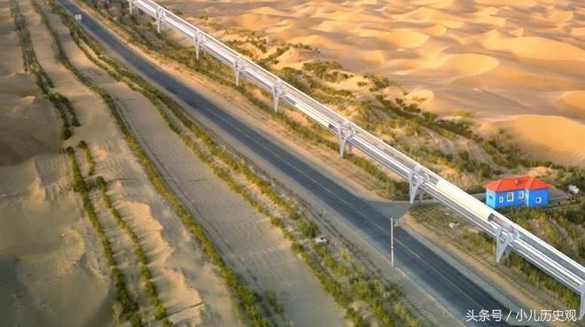全球最快的高鐵時速1200公里,像炮彈一樣穿梭,北京到上海一小時