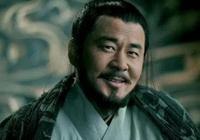 此人比司馬懿更厲害,曹操曾三次請他出山,是諸葛亮真正的死敵