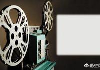 優酷和愛奇藝為什麼下架90年代的一些港臺電影?