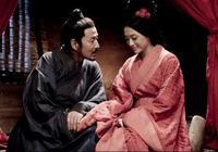 劉邦,呂雉夫婦是出了名的狠辣,為何會對一人格外寬厚?