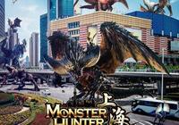 「怪物獵人」主題展3月29日上海開展,門票預售即將開啟