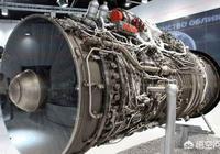 中國的大推力發動機技術怎麼樣?