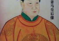 馬皇后長相一般,還是大腳,為何朱元璋如此鍾情?