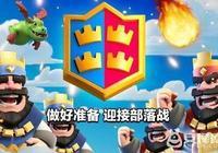 皇室戰爭部落戰卡組怎麼搭配 皇室戰爭部落戰卡組推薦