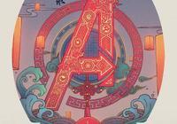 迪士尼發佈2019年迪士尼中國風新春海報