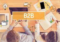 對比B2B和B2C,為何B2B公司更容易實現盈利?