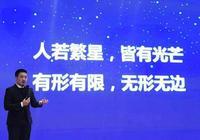 供應鏈巨頭怡亞通380 生態執行總裁陳方權解讀供應鏈